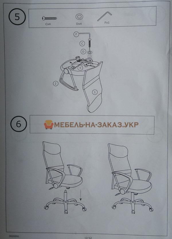 инструкция сборки кресла икеа