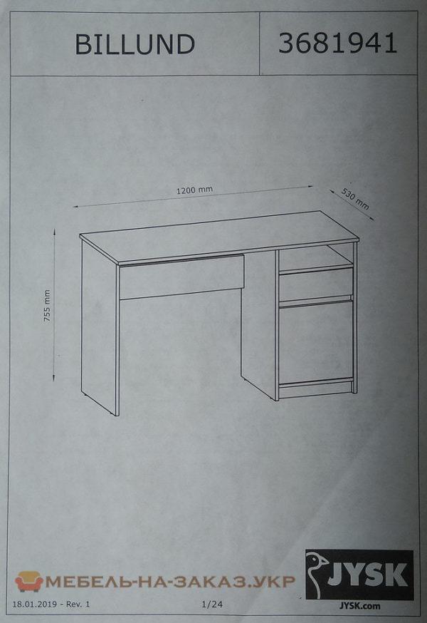 Сборка стола billun 3681941 произвосдтва Икеа.
