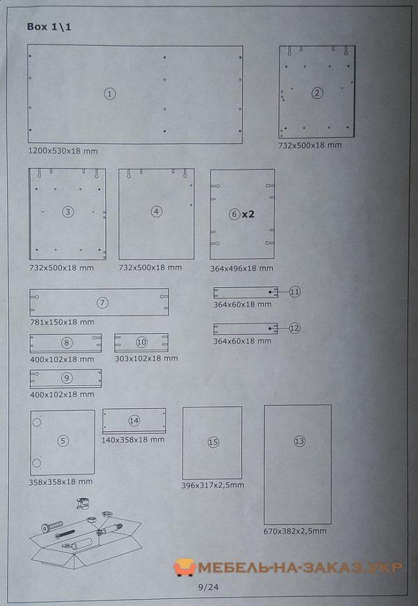 ДЕтали стола Икеа