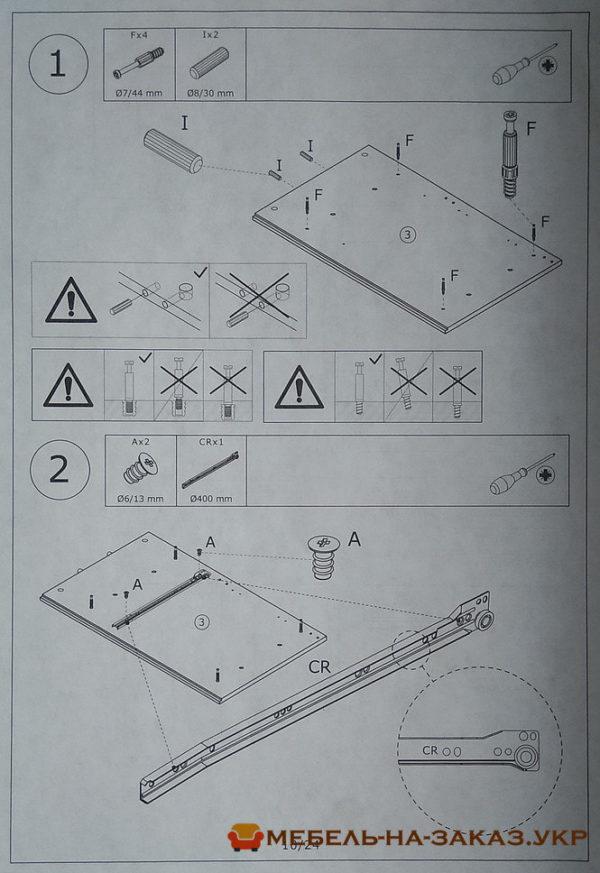 Как собрать стол Икеа