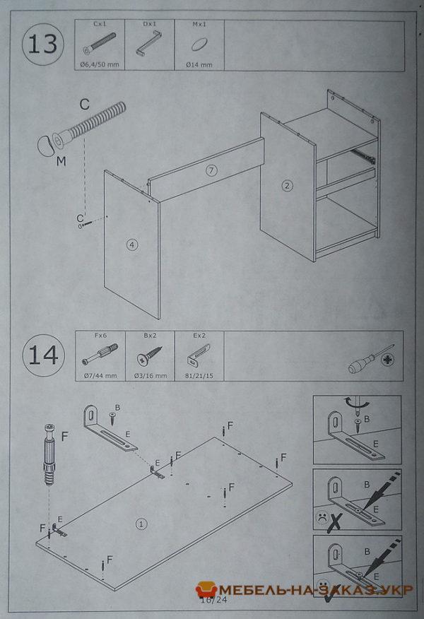 стоимость сборки мебели Икеа в Оболонь