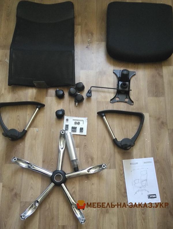 компоненты офисного кресла