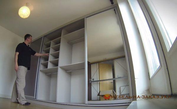 Большой шкаф-купе для спальни Вишневое