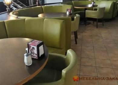 радиусные диваны для кафе