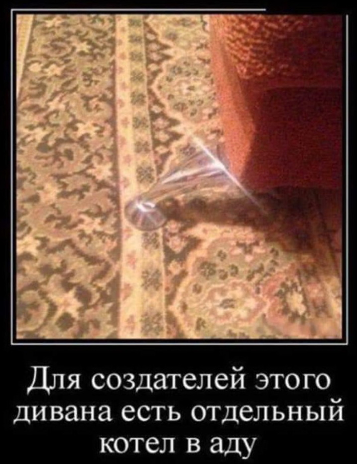 смешная мебель
