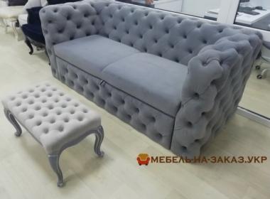 пуфик для дивана