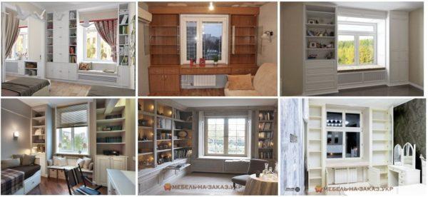 фотографии мебели вокруг окна Киев