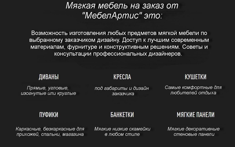 элитные кресла под заказ в Киеве width=