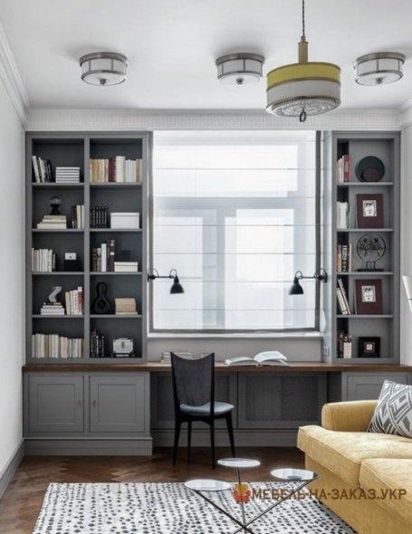 подоконник со шкафом для книг