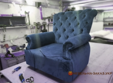 как в цеху делают кресла в госинную