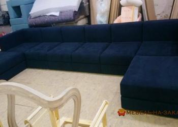модульный диван с образной формы