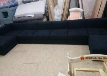 диван модульный большой