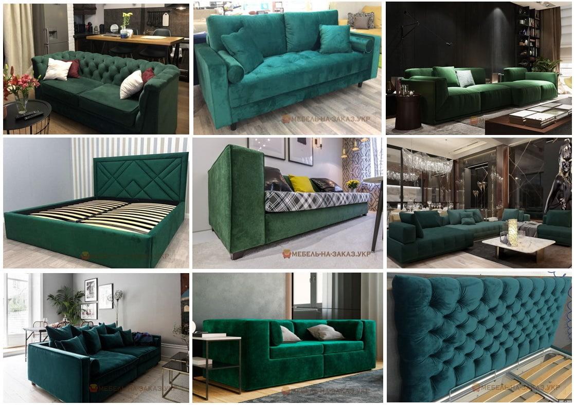 мягкая мебель зеленого цвета под заказ