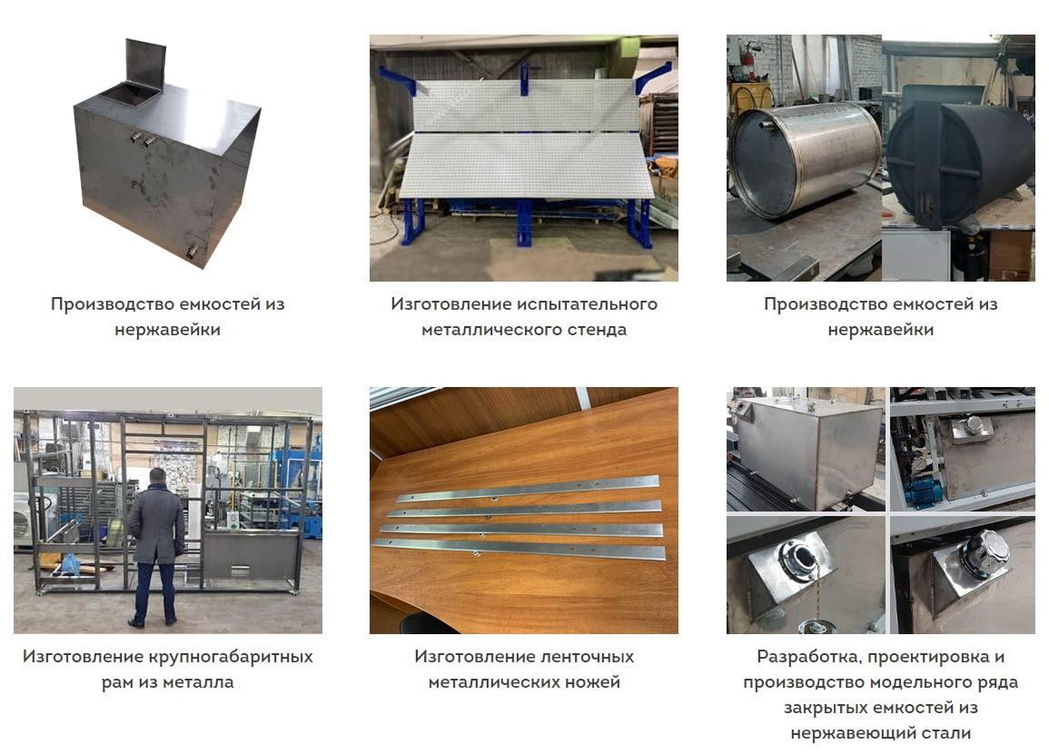 металло конструкции на заказ в Киеве
