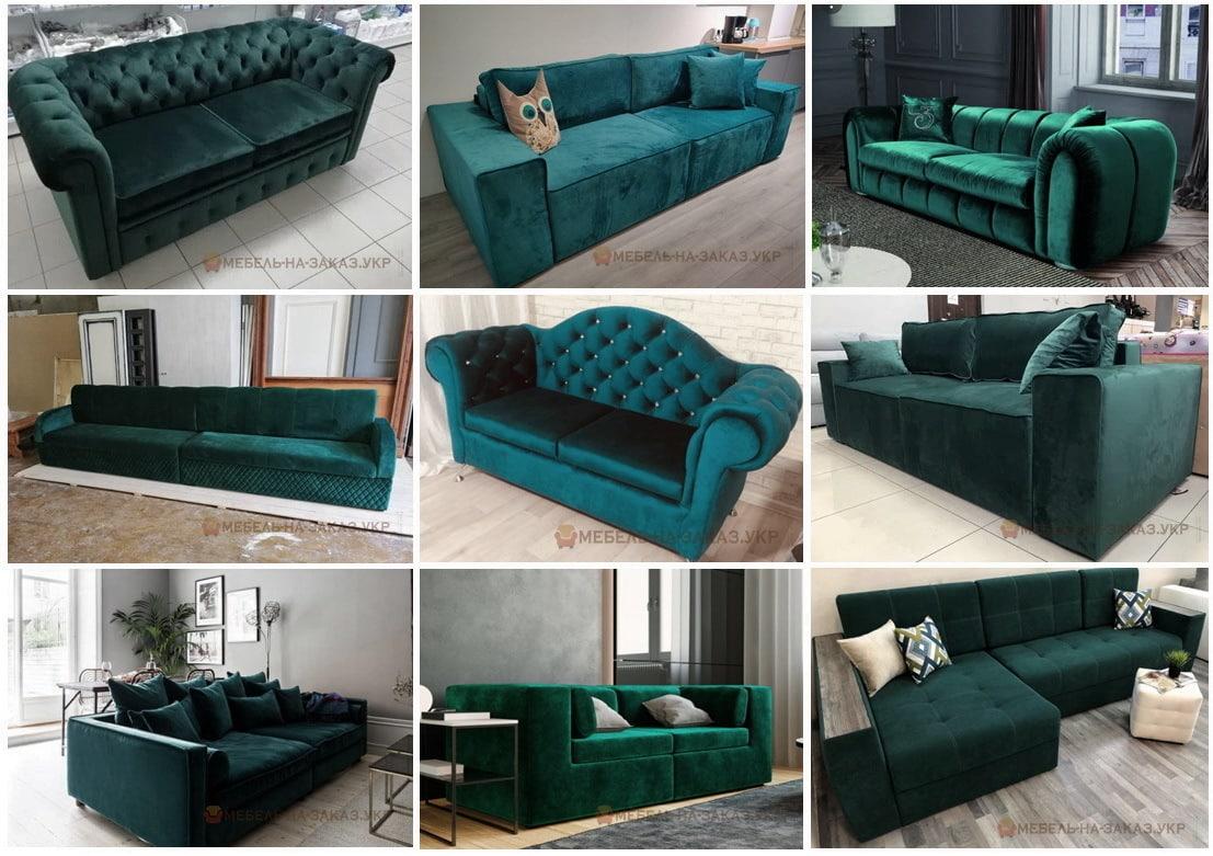 варианты зеленой мягкой мебели